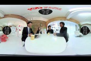 『未来360会議』2016年7月27・8月3日放送 「2020」