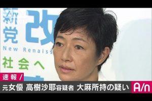 高樹沙耶さん責任編集の住宅雑誌『レアリテ』が懐かしい。