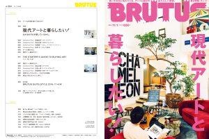 brutus834-00