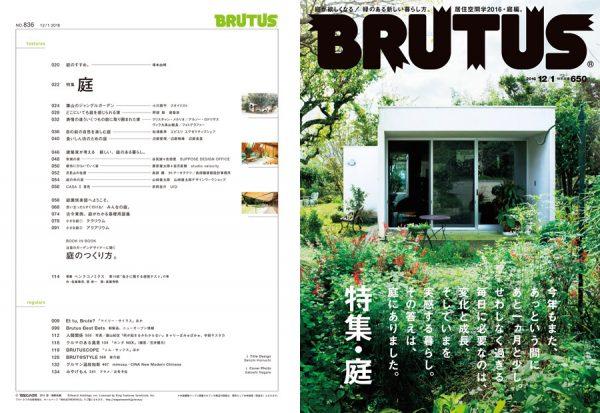 brutus836-00