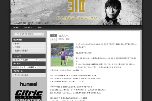 佐藤寿人オフィシャルサイト