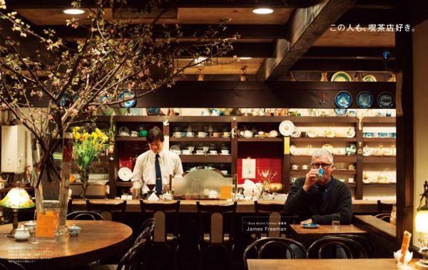カフェより喫茶店の雰囲気が好きな人はそこそこいる。