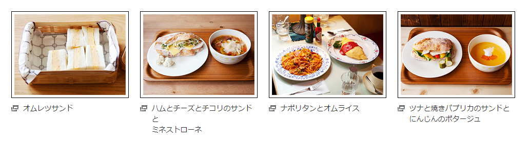 「ずっと観ていたい世界観かも」『パンとスープとネコ日和』を観て思った。