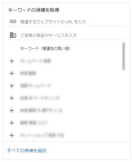 ブログで集客したければ、先にGoogle広告から始めた方がいい!